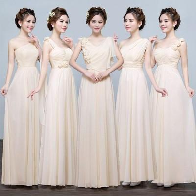 パーティードレス アイボリードレス ワンピース結婚式二次会 スレンダーライン ドレス ロングドレス 締上げタイプ 5タイプ お呼ばれ ワンピースda706f0f0x0
