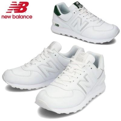 ニューバランス メンズ シューズ ML574 カジュアルシューズ 靴 スニーカー 普段靴 アウトドア 運動 スポーツ New Balance ML574SNA,ML574SNB