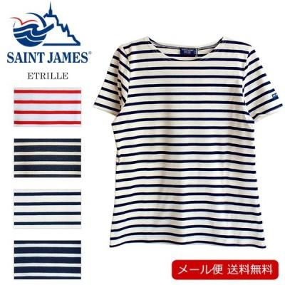 セントジェームス 半袖 Tシャツ ボーダー カットソー SAINT JAMES ETRILLE エトリーユ メール便送料無料