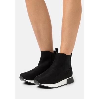 リバーアイランド レディース 靴 シューズ Classic ankle boots - black