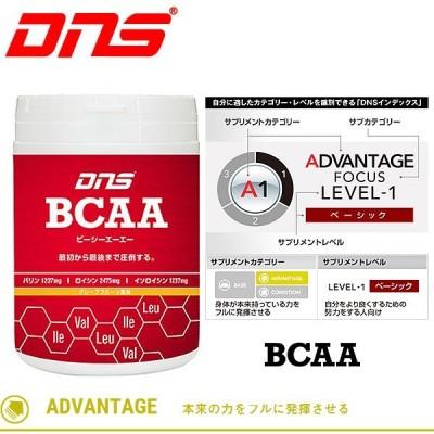 DNS BCAA パウダー グレープフルーツ風味 165g サプリメント ディーエヌエス  【リニューアル】