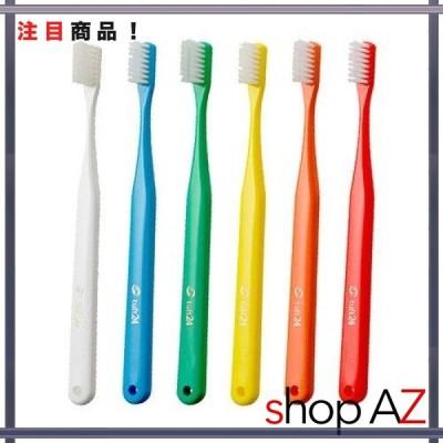 オーラルケア キャップなし タフト24 歯ブラシ  10本 (S)