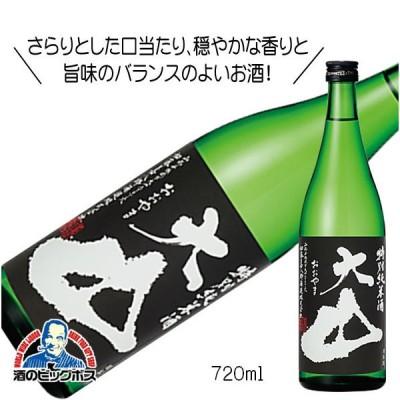 大山 特別純米酒 720ml 日本酒 山形県 加藤嘉八郎酒造『FSH』