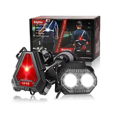 ECOWHO ランニングライト ランニング用 USB充電式 LEDチェストナイトランニングライト 90°調