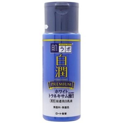 肌ラボ 白潤プレミアム 薬用浸透美白乳液 140mL 医薬部外品