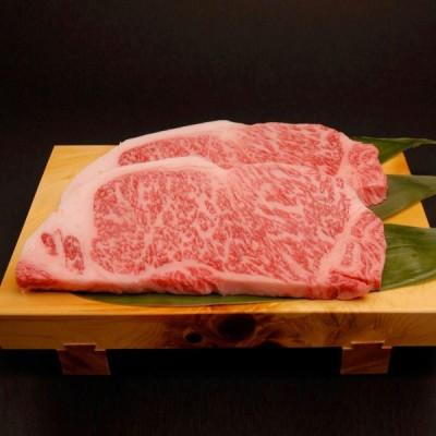 但馬牛 ロースステーキ 400g 牛脂付 牛肉 和牛 国産 ブランド肉 黒毛和牛 ロース 冷凍 高級 霜降り