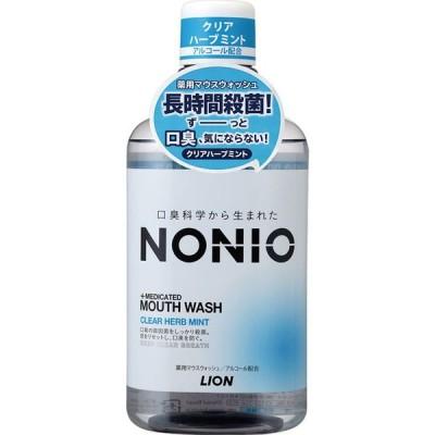 ライオン NONIOマウスウォッシュ クリアハーブミント 600ml (医薬部外品)