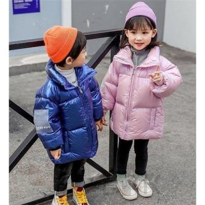 ダウンコート 子ども 子供服 ダウンジャケット 男の子 女の子 ショート アウター 秋 冬  ジュニア 防寒