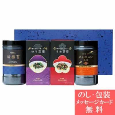 [ 46%OFF ]   味付海苔&お茶漬詰合せ     LI-20A  [ 味付け海苔 お茶漬け 詰合せ ギフト セット ]  tri-T154-033