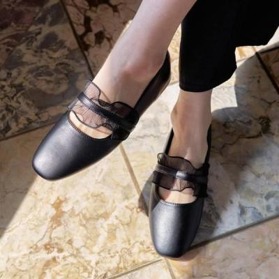 TWEE レディース フラット Frill mary jane flat shoes