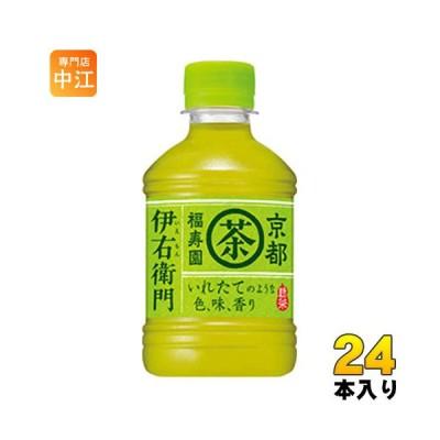サントリー 緑茶 伊右衛門 (VD用) 280ml ペットボトル 24本入 〔お茶〕