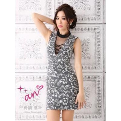 an ドレス AOC-2951 ワンピース ミニドレス Andy アン ドレス キャバクラ キャバ ドレス キャバドレス