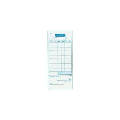 会計伝票単式ミシン入り(領収書付)K501Nナンバー入(100枚つづり20冊入)