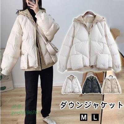 ダウンコート レディース ショット丈 重ね着風 ダウン フード付き 切り替え 大きいサイズ 学生 アウター 暖かい 前開き 配色 冬 防寒 ポケット リブ袖 ゆったり