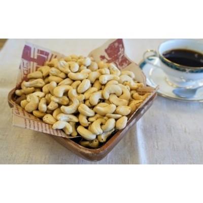 【直火式】無塩で素焼きのカシューナッツ 無添加 700g H059-039