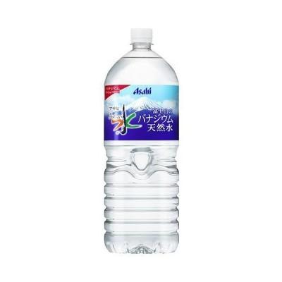 おいしい水 富士山のバナジウム天然水 2L × 12個