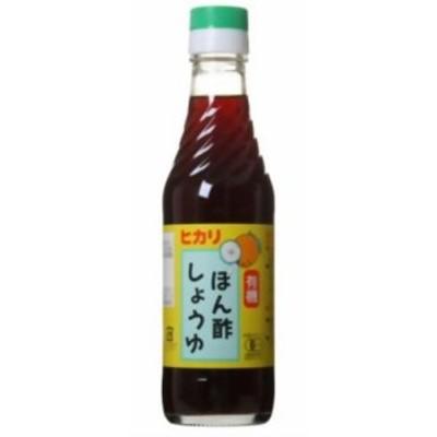 ヒカリ 有機・ぽん酢しょうゆ 250ml