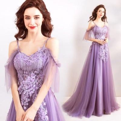 【ANGEL】オフショルダー肌透けチュールレースパールラインストーン半袖付き背中編上げAラインロングドレス【送料無料】高品質 ラベンダー 紫