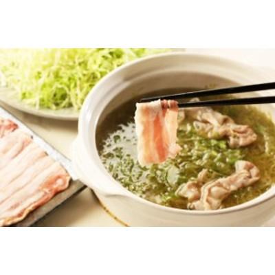 レガーロ 沖縄県産ブランド豚「キビまる豚」しゃぶしゃぶセット 600g