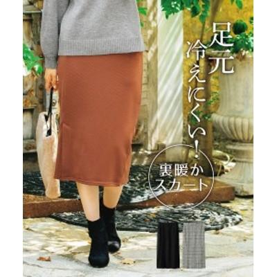 スカート ひざ丈 レディース 裏フリース カットソー 大人 Iライン  キャメル/グレンチェック/黒 S/M/L ニッセン