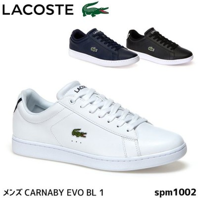 LACOSTE ラコステ メンズ スニーカー 本革 SPM1002 CARNABY EVO BL 1 CARNABYの定番モデル レザースニーカー ホワイト ネイビー ブラック