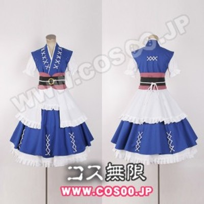 東方Project 東方花映塚◆小野塚小町◆コスプレ衣装