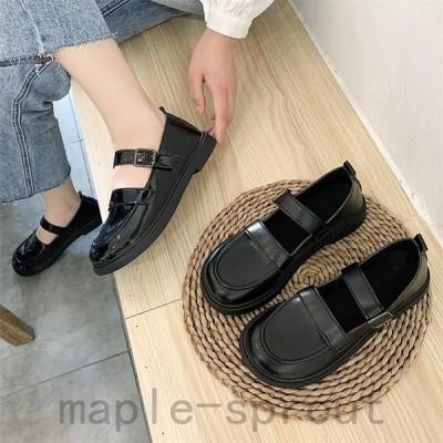 レディース革靴ローファーカジュアルJKウォーキングローヒールスクール女子靴