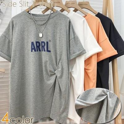 Tシャツ カットソー レディース トップス 体型カバー 春夏 ロング 半袖 サイドクロス オーバーサイズ 大きいサイズ サイドスリット スリットTシャツ