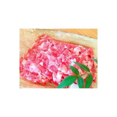 高島市 ふるさと納税 黒毛和牛 近江牛 【並】 小間切れ肉 ご家庭用 1000g 冷蔵 MS64