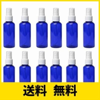 スプレーボトル30ml×12本セット アルコール対応 検査済 消毒液 次亜塩素酸 詰め替え用 遮光性 容器 携帯用