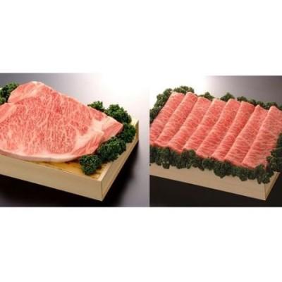 佐賀牛)ロースステーキ200g×2枚と肩ロースしゃぶ・すき焼用500gセット (H040108)