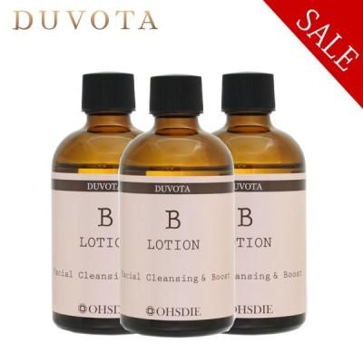 3本セット割引 毛穴 ふきとり 化粧水 DUVOTA ドゥボータ Bローション 洗顔 角質ケア ピーリング 導入ブースター 敏感肌 おすすめ 送料無料