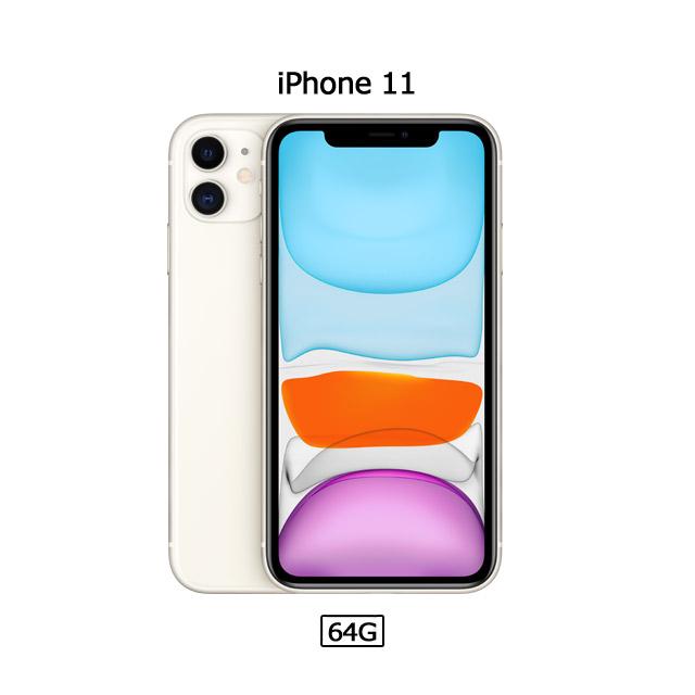 Apple iPhone 11 (64G)-白色(MHDC3TA/A)