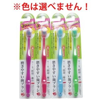 磨きやすい歯ブラシ 6列ワイド植毛 LT-29 少しやわらかめ 1本入
