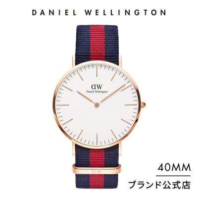 ダニエルウェリントン メンズ 腕時計 Classic Oxford 40mm Nato ストラップ クラシック オックスフォード DW ウォッチ
