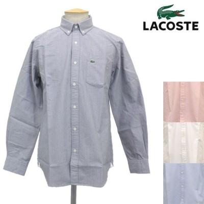 LACOSTE (ラコステ) CH878E WOVEN SHIRTS BASIC (コットン オックスフォードシャツ) 長袖 全4色 LC074
