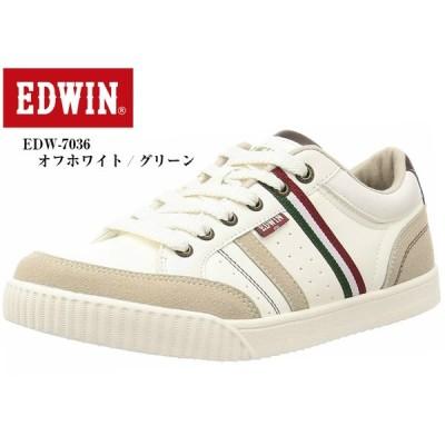 (エドウィン)EDWIN EDW-7036 メンズ コートカジュアルローカットスニーカー デニムブランドならではのファッショナブルな仕上がり