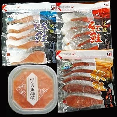 紅鮭・時鮭・秋鮭切身各5切、いくら醤油漬け80g×2P A-14096