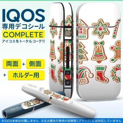 iQOS アイコス 専用スキンシール 裏表2枚 側面 ホルダー フルセット 両面 サイド ボタン クリスマス 雪 結晶 009965