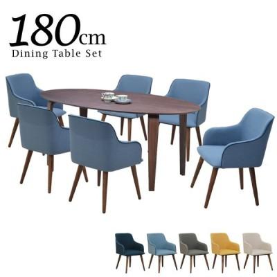 楕円 ダイニングテーブルセット 6人用 北欧 180cm 7点セット 肘掛け 椅子 クッション 布 marut180-7-shuk342wn 351 ウォールナット色 アウトレット 25s-5k nk