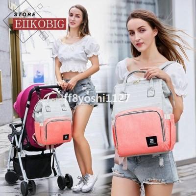 マザーズバッグエコバックショルダーバッグ機能的大容量軽量お出かけおしゃれ韓国風マタニティバッグリュックサック収納バッグベビー鞄