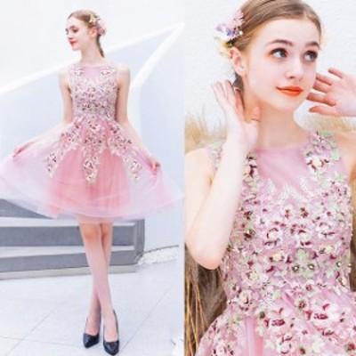 Aライン パーティードレス ピンク 20代 成人式 結婚式 ブライズメイドドレス ノースリーブ 刺繍 キレイめ 膝丈ドレス 二次会 お呼ばれ ミ