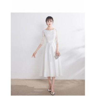 結婚式 ドレス パーティー ロングドレス 二次会ドレス ウェディングドレス お呼ばれドレス 卒業パーティー 成人式 同窓会hs42