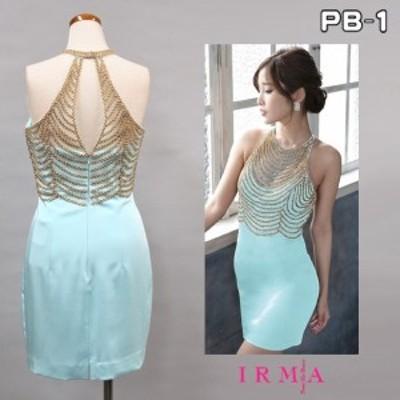 IRMA ドレス イルマ キャバドレス ナイトドレス ワンピース ライトブルー 青 7号 S 9号 M 91505 クラブ スナック キャバクラ パーティー