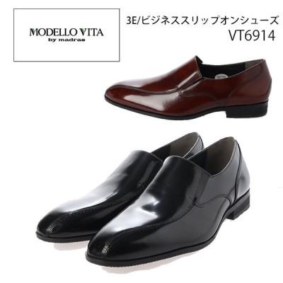 モデロヴィータ マドラス メンズ スリップオン ビジネスシューズ 3E 本革 VT6914 MODELLO VITA 靴 通勤 就活 父の日