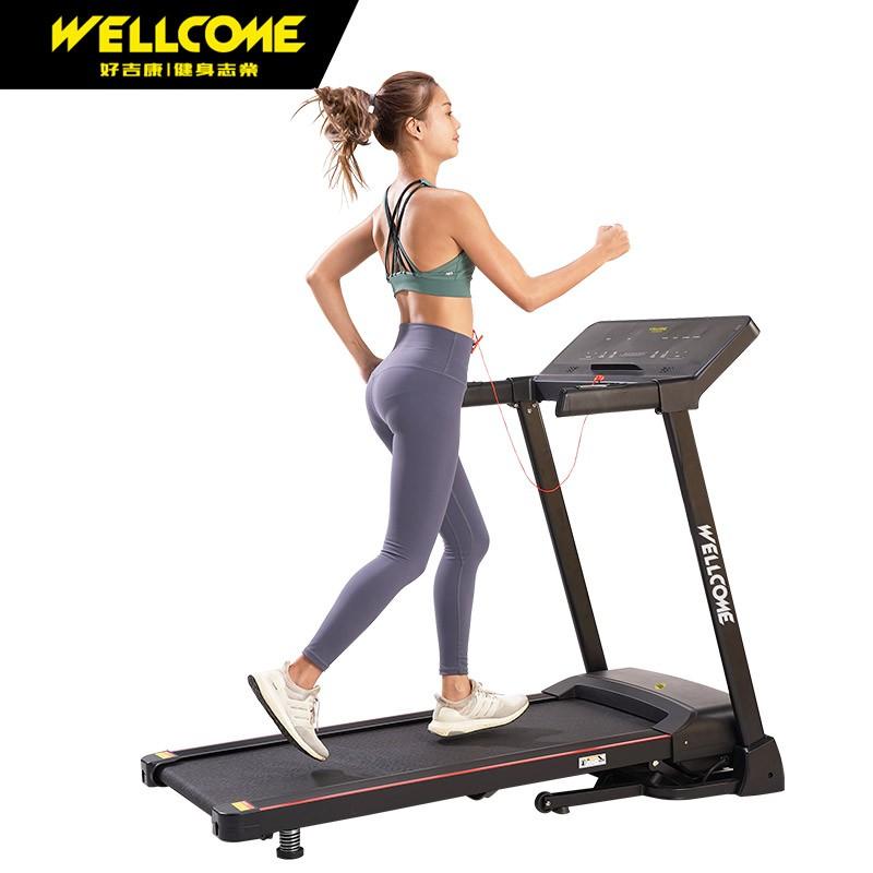 WELLCOME好吉康 VX1 極簡X電動揚昇跑步機 15段坡度 體積小輕鬆移 電跑 健走 慢跑 快走 路跑 有氧運動
