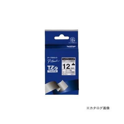 ブラザー ピータッチテープ12mmクリーニング TZE-CL3
