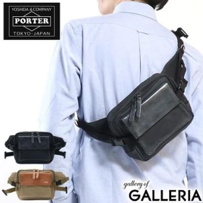 【商品レビューで+5%】吉田カバン ポーター フィールド PORTER FIELD ウエストバッグ  メンズ レディース 706-04662