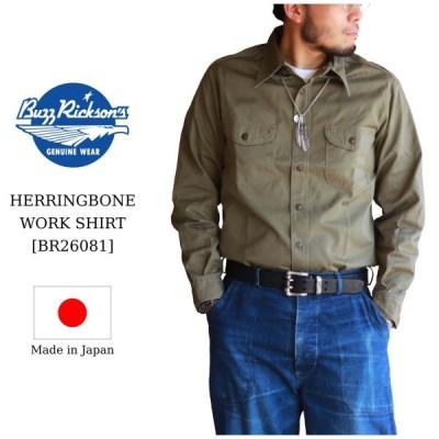 バズリクソンズ ヘリンボーン ワークシャツ オリーブ Buzz Rickson's HERRINGBONE WORK SHIRT