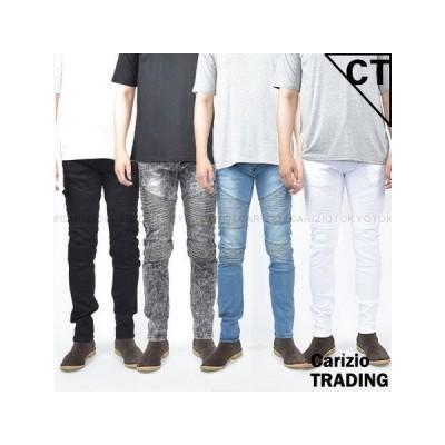 Mens SALE【メンズ パンツ】バイカー パンツシリーズ スキニーパンツ<大きいサイズ> 61